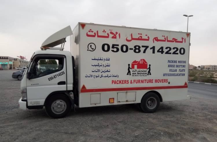 شركة نقل الاثاث ابوظبي